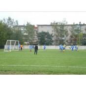 Государственное учреждение «Детско-юношеская спортивная школа №2 г. Борисова»