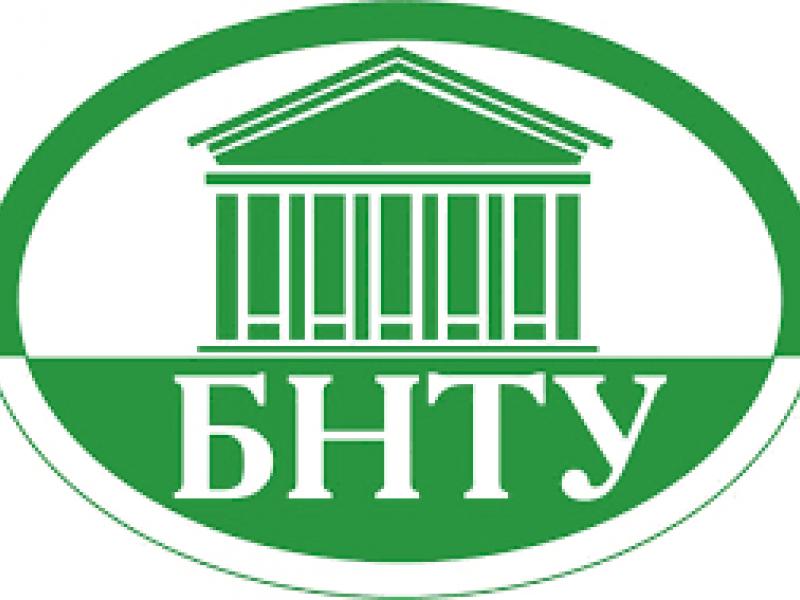 Межотраслевой институт повышения квалификации