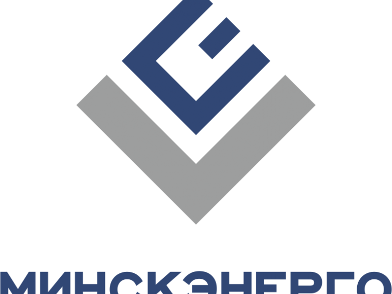 РУП «Минскэнерго» филиал «Энергонадзор» Борисовское межрайонное отделение